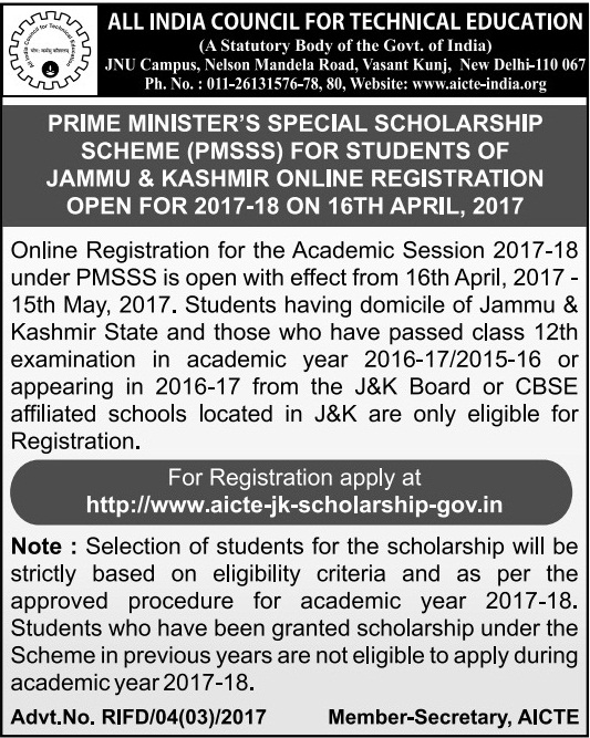 Prime Minister Special Scholarship Scheme 2017-18 Application Form