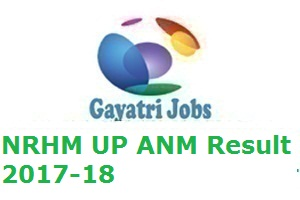 NRHM UP ANM Result