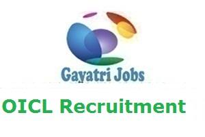 OICL Recruitment