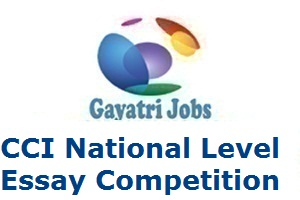 CCI National Level Essay Competition