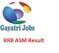 RRB ASM Result 2019 Assistant Station Master Merit List