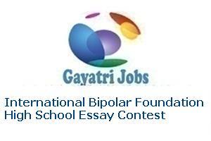 International Bipolar Foundation High School Essay Contest 2017 Apply