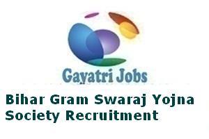 Bihar Gram Swaraj Yojna Society Recruitment