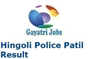 Hingoli Police Patil Admit Card