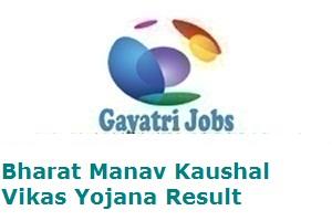 Kaushal vikas yojana online dating