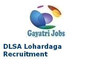 DLSA Lohardaga Recruitment