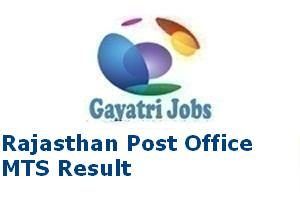 Rajasthan Post Office MTS Result