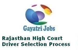 Rajasthan High Court Driver Selection Process