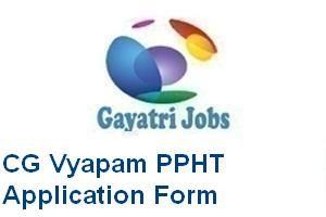 CG Vyapam PPHT Application Form