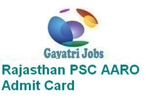 Rajasthan PSC AARO Admit Card