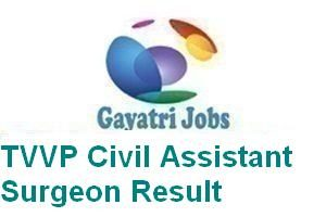 TVVP Civil Assistant Surgeon Result