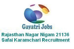 Rajasthan Nagar Nigam 21136 Safai Karamchari Recruitment