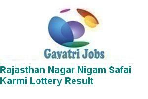 Rajasthan Nagar Nigam Safai Karmi Lottery Result
