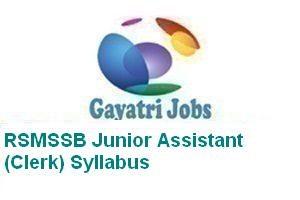 RSMSSB Junior Assistant (Clerk) Syllabus