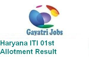 Haryana ITI 01st Allotment Result