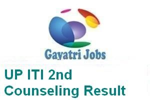 UP ITI 2nd Counseling Result
