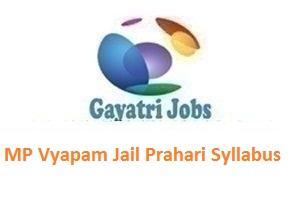 mp jail prahari syllabus 2018 in hindi pdf