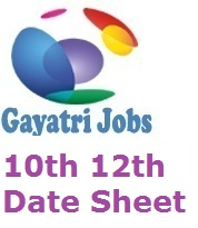 10th 12th Date Sheet