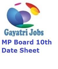 MP Board 10th Date Sheet