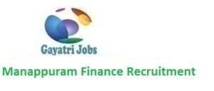 Manappuram Finance Recruitment