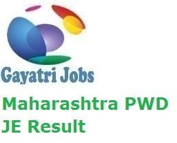 Maharashtra PWD JE Result