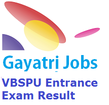 VBSPU Entrance Exam Result