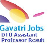 DTU Assistant Professor Result