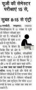 Lucknow University Date Sheet