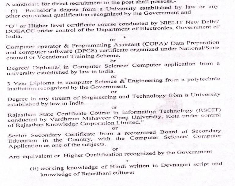 RSMSSB Patwari Recruitment Notification