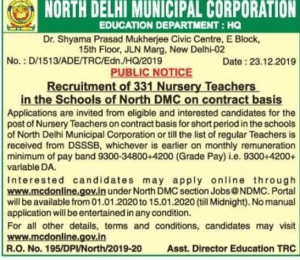 NDMC Nursery Teacher Recruitment